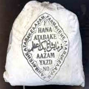 حنا اتابک